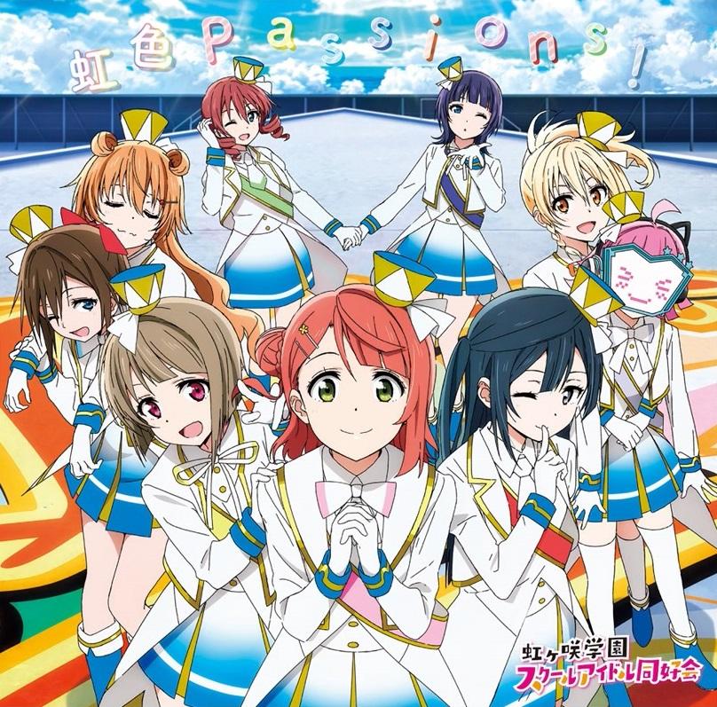 op虹色passinsNijigasaki-High-School-Idol-Club-Nijiiro-Passions-Temp