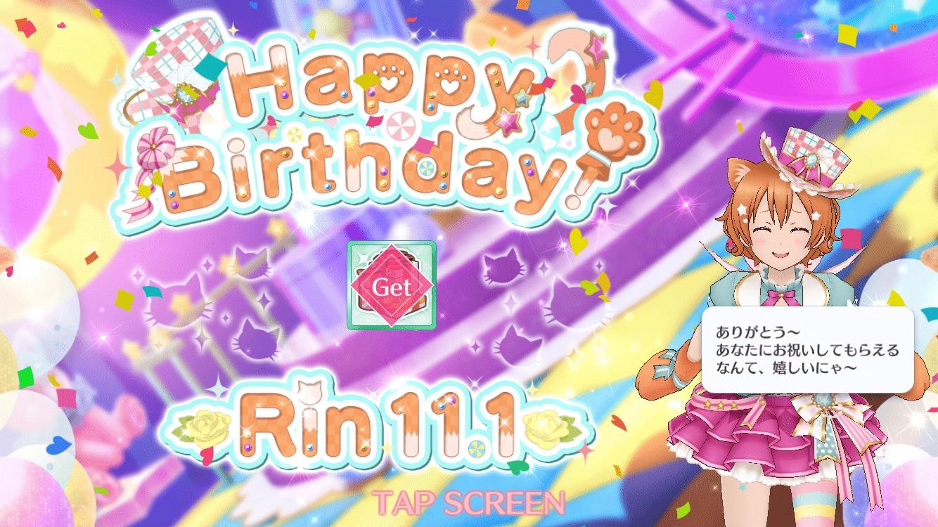 凜ちゃんお誕生日おめでとう2020スクスタ画面