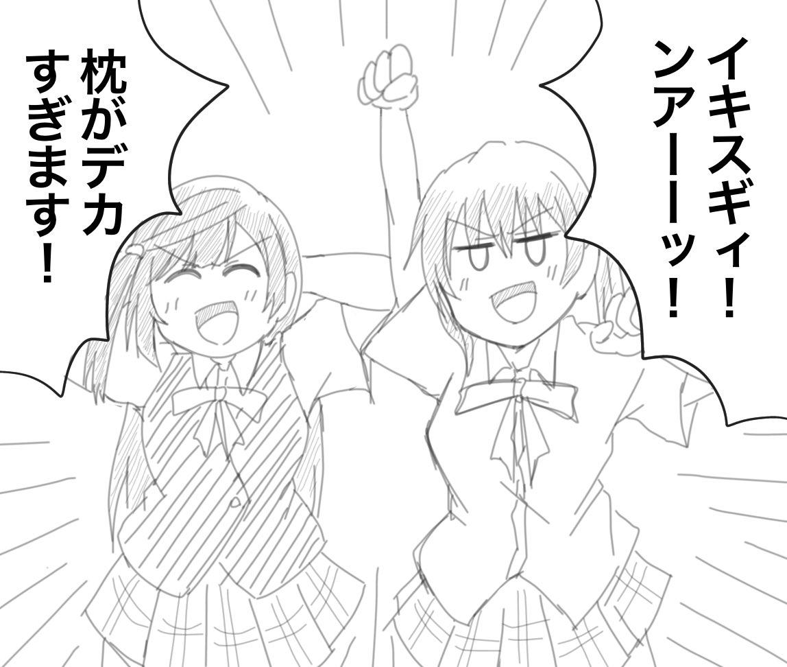 ゆうせつ (4)