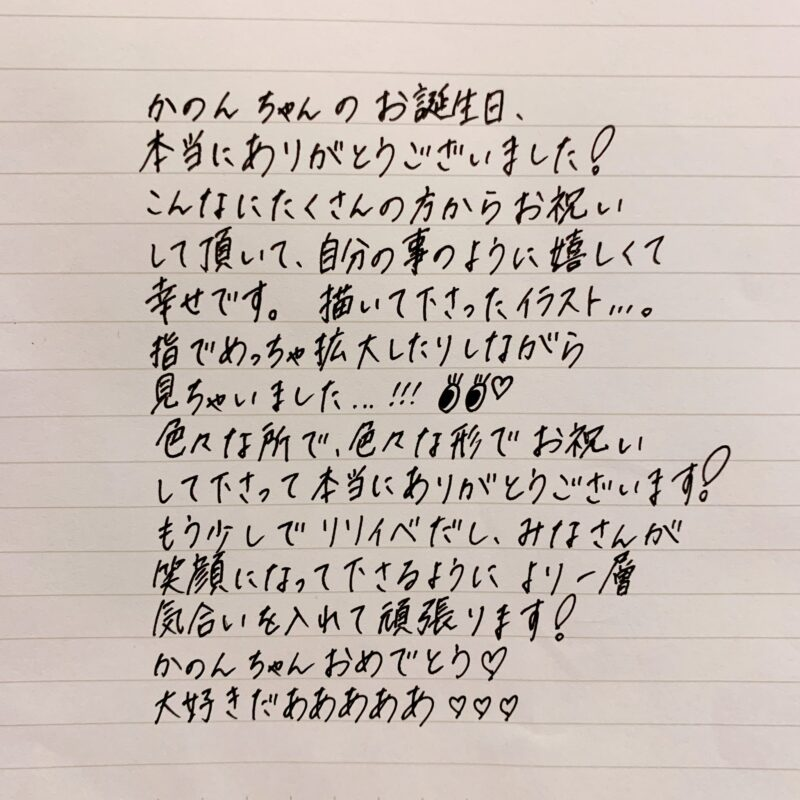 さゆりかのんsayurikanon (5)